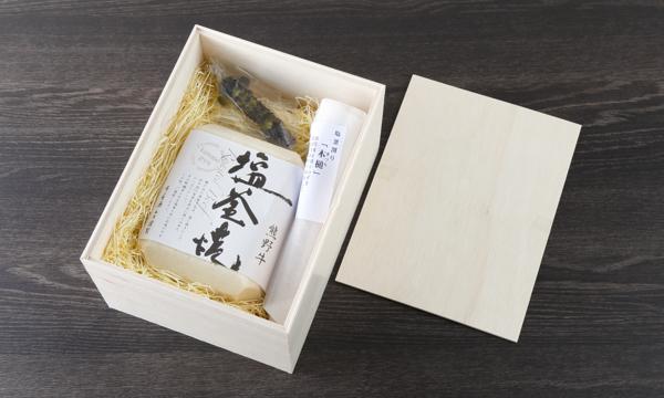 熊野牛塩釜焼きローストビーフの箱画像