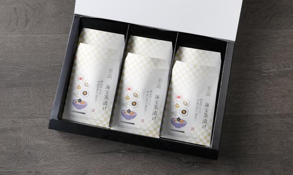 至高-Sikou- 海宝茶漬け の箱画像