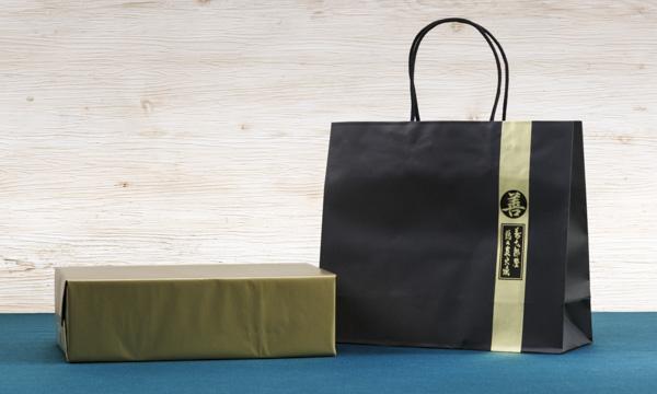 善太郎屋 鶏の炭火焼の紙袋画像