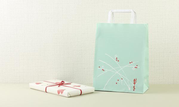 日月菓の紙袋画像