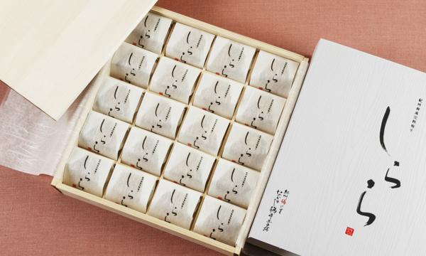 紀州南高完熟梅干 しらら20粒の箱画像