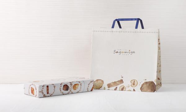 ナッツヴェセルの紙袋画像
