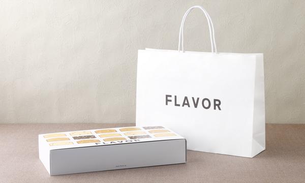 ベイクドケーキアソート15の紙袋画像