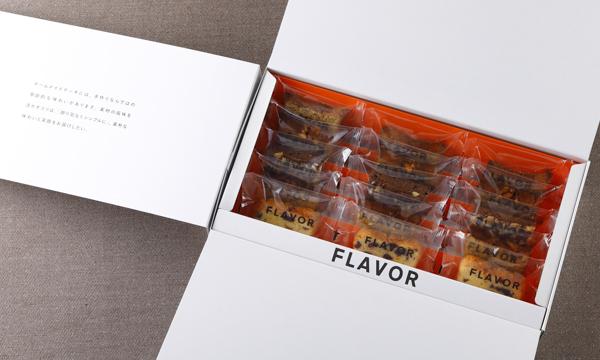 ベイクドケーキアソート15の箱画像
