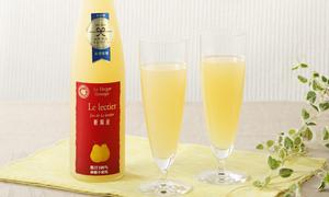 ルレクチェジュース 500ml×2本セット(果汁100%ストレートジュース)