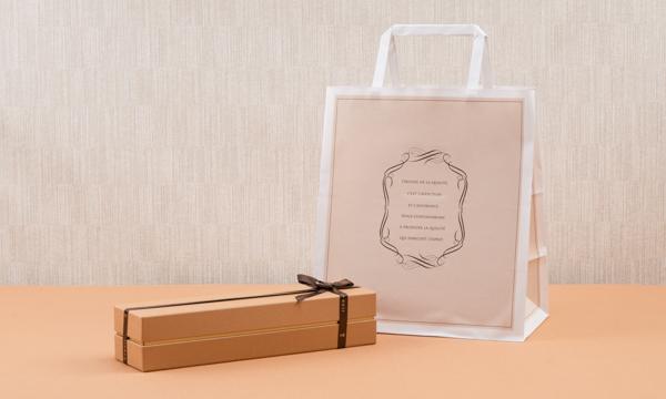 羊羹の紙袋画像