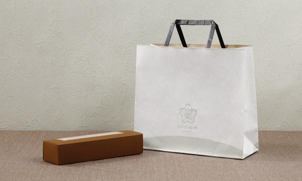 「一」~hajime~ チョコ味の紙袋画像