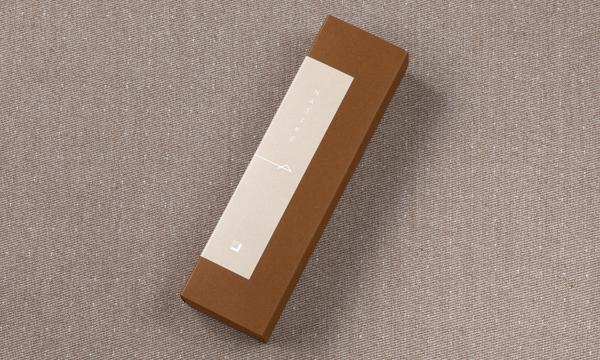 「一」~hajime~ チョコ味の包装画像
