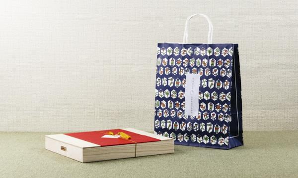 六根清浄の紙袋画像