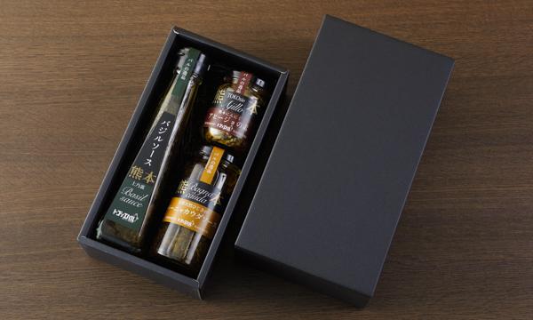 トコシエバル熊本セットの箱画像