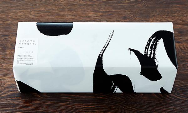 黒船どらやきの包装画像