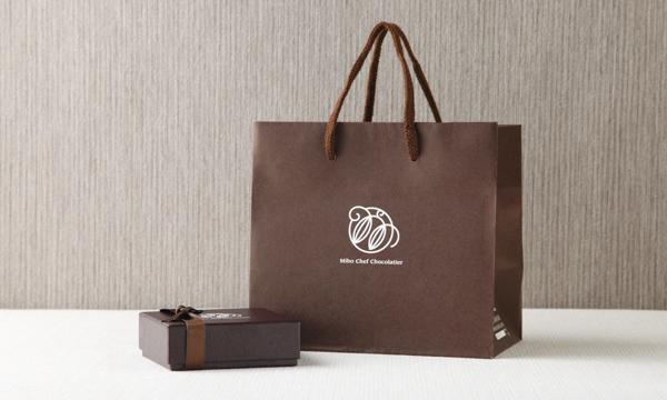 生ショコラ ダミエ 抹茶入りの紙袋画像