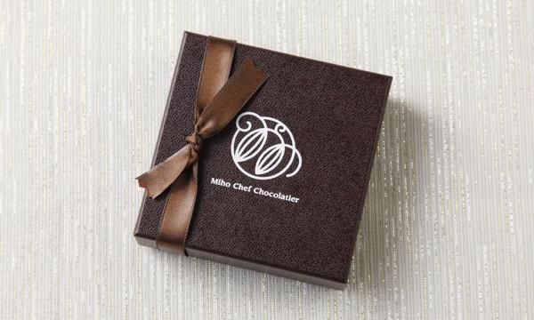 生ショコラ ダミエ 抹茶入りの包装画像