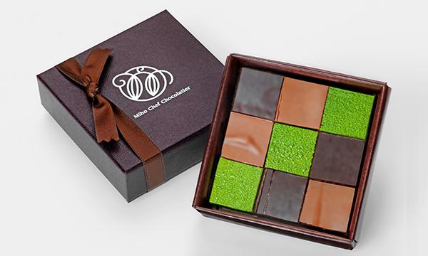 生ショコラ ダミエ 抹茶入りの箱画像