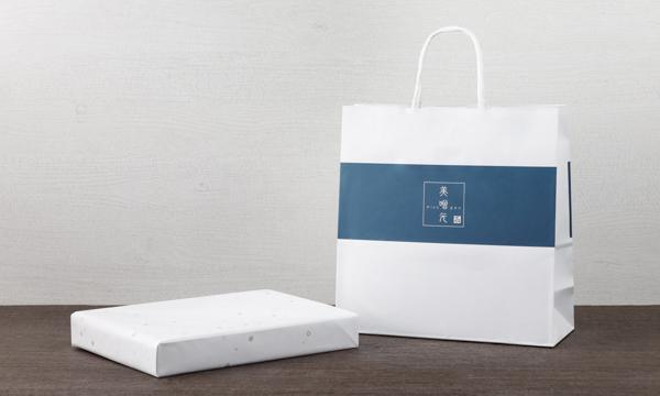 湯葉で包んだお味噌汁 12個箱の紙袋画像