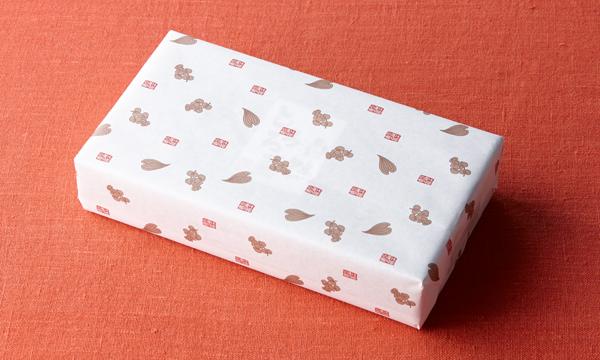 自然薯とろろギフトセットの包装画像