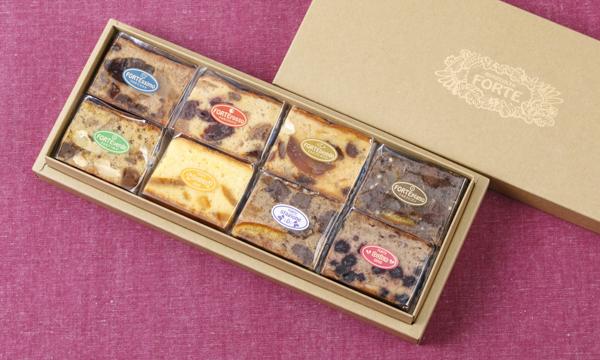 ドライフルーツとナッツの熟成ケーキの箱画像