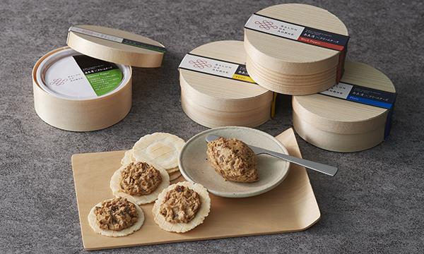 SALON DE AMBRE 奈良漬×クリームチーズ 4個セットの内容画像