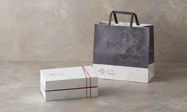 SALON DE AMBRE 奈良漬×クリームチーズ 4個セットの紙袋画像