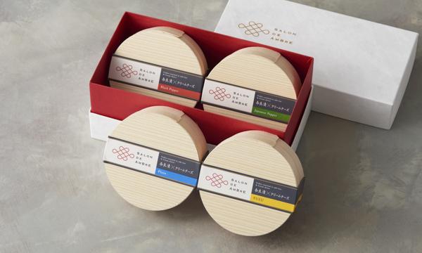 SALON DE AMBRE 奈良漬×クリームチーズ 4個セットの箱画像