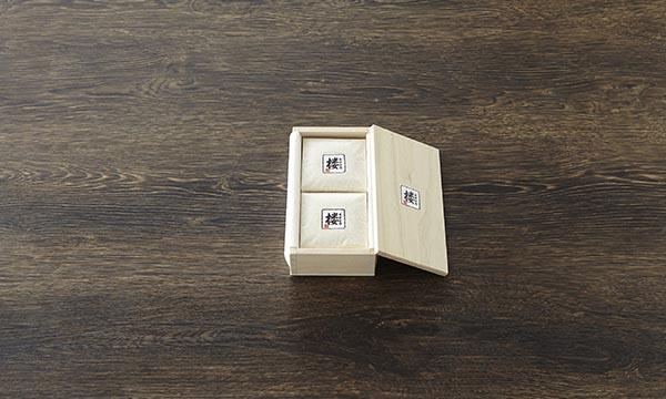 楼(たかどの)の箱画像