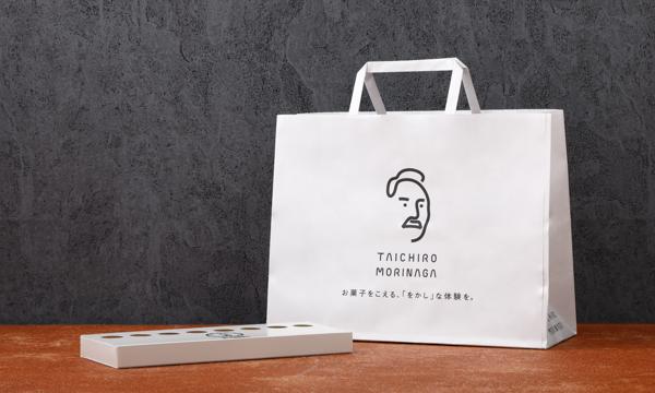 Hi-CROWN(ハイクラウン)の紙袋画像