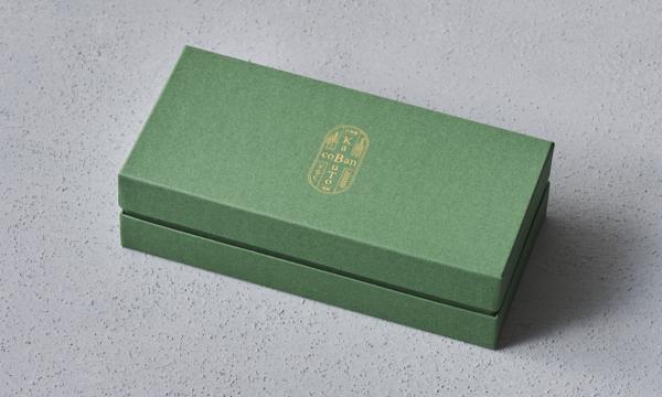 COBAN フィナンシェ大納言8個入りの包装画像