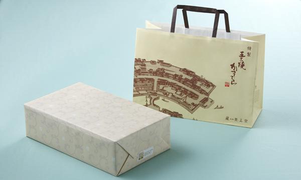 特製 五三焼かすてら詰合せの紙袋画像