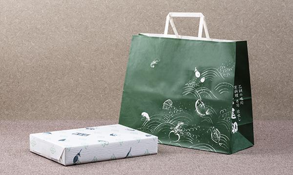 京のこだわり牛丼の紙袋画像