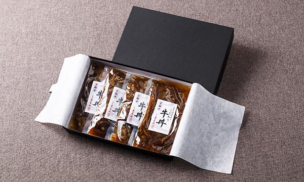 京のこだわり牛丼の箱画像