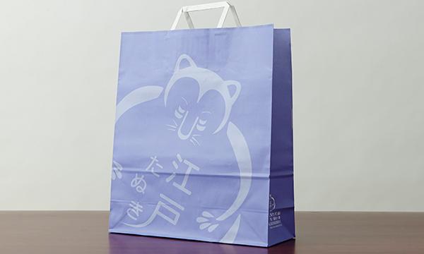たぬき煎餅の紙袋画像