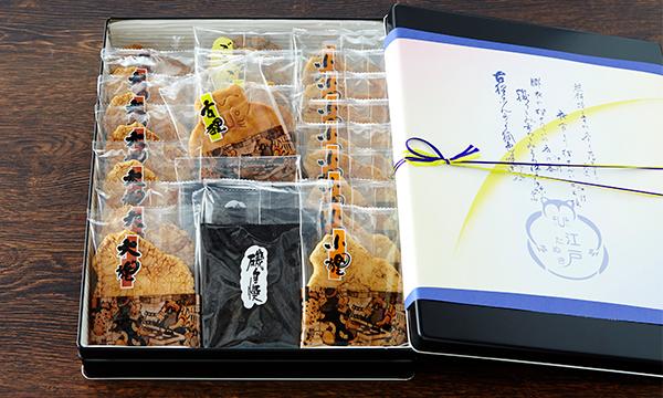 たぬき煎餅の箱画像
