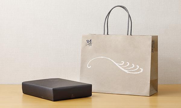 祝い最中お吸物 松竹梅のおめでたいの紙袋画像