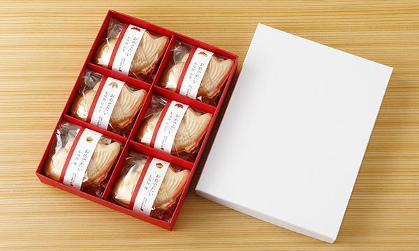 祝い最中お吸物 松竹梅のおめでたいの箱画像