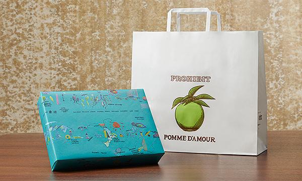 ポーム・ダムール ギフト箱の紙袋画像