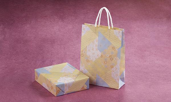 蔕(へた)なし あんぽの紙袋画像