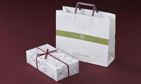 朝倉特産 三奈木砂糖の紙袋画像