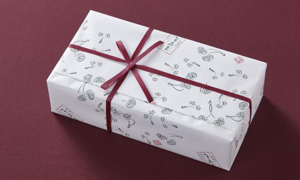 朝倉特産 三奈木砂糖の包装画像