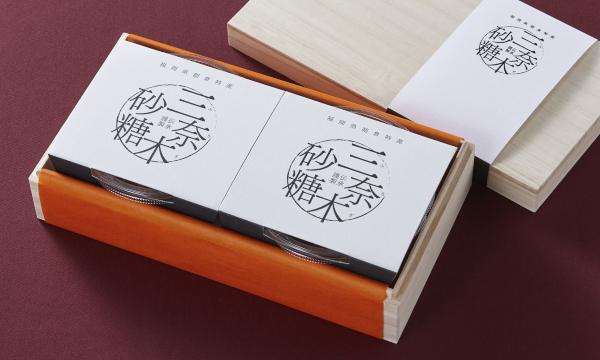 朝倉特産 三奈木砂糖の箱画像