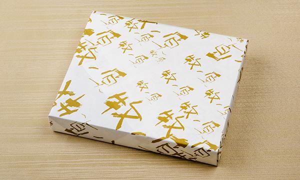 牧ノ原オリジナルお茶葛餅の包装画像