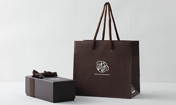 カラク(ガトーショコラ)1本の紙袋画像