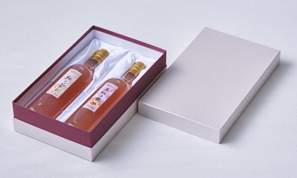 紅の夢・美紅の雫 2本セットの箱画像