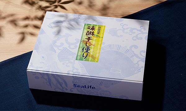 浜田地魚 味醂干便りの包装画像