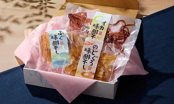 浜田地魚 味醂干便りの箱画像