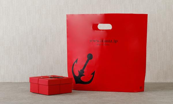 神戸魔法の壷プリン®4個入の紙袋画像