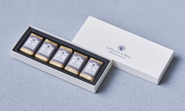 レーヴ・ドゥ・ショコラの箱画像