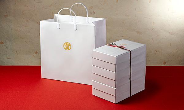プレミアム椎茸「天恵菇」(てんけいこ)の包装画像