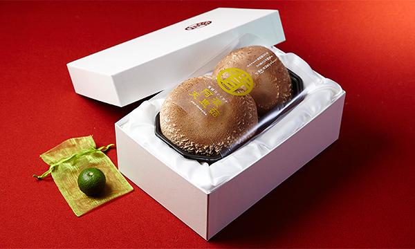 プレミアム椎茸「天恵菇」(てんけいこ)の箱画像