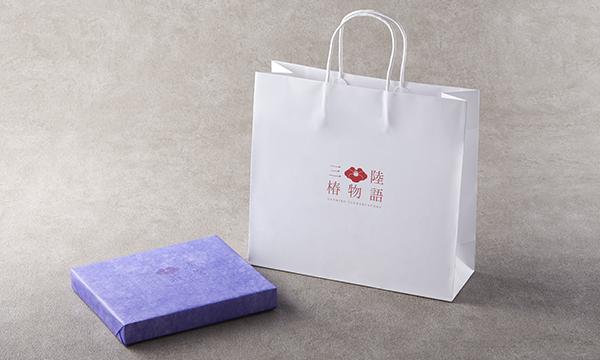 三陸甘茶煮4種セットの紙袋画像