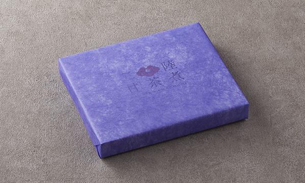 三陸甘茶煮4種セットの包装画像